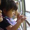Curious Japanese baby, Kachi Kachi Ropeway, Fujikawaguchiko