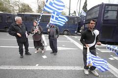 (spirofoto) Tags: holiday greek riot europe day flag protest athens flags greece national 25 pakistani independence riots junta crisis 2013 25march ελλαδα συνταγμα spirofoto πλατεια παρελαση χουντα μαρτιου αστυνομια κριση φωτορεπορτερ συνταγματοσ εορτη ντοκουμεντο διαμαστυρια