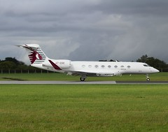 Qatar Executive                                          Gulfstream G650                                   A7-CGC (Flame1958) Tags: qatarexecutive qatarairways qatar gulfstream g650 gulfstreamg650 a7cgc dub eidw dublinairport privatejet executivejet businessjet 7863a 120916 0916 2016