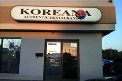 Korea Withdrawal - Koreana Authentic Restaurant (Irish Colonel) Tags: usa kentucky lexington korea restaurants