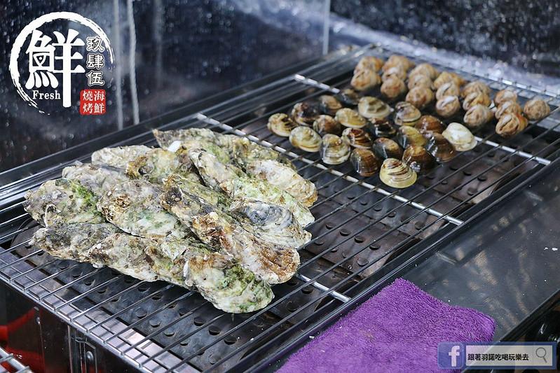 玖肆伍鮮海鮮燒烤蘆洲燒烤011