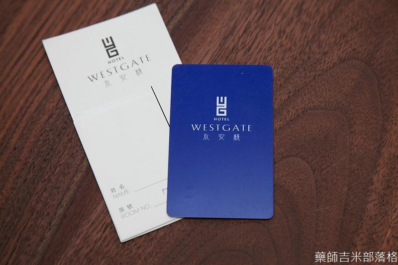 Westgate_Hotel_055