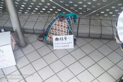 L1005635 (John Smith Fitzgerald) Tags: c90 コスプレ コミケ 夏コミ comikmarket comike cosplay