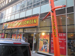 Inflatable Tube Man Spirit Halloween 2016 Store NYC 5807 (Brechtbug) Tags: orange wacky waving inflatable arm flailing tube man sky dancer spirit halloween 2016 store 48th street near 6th ave nyc costume mask stores upper west side manhattan new york city ben cooper halco collegeville logos costumes masks holidays holiday warning villain 60 60s 1960s animated cartoon animation cartoons vintage 50s 70s 80s st 09252016 september poster ad advertisement ads