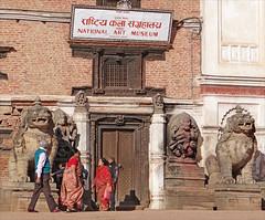 La Galerie nationale d'art (Bhaktapur)