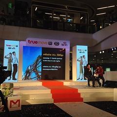 """ทรูมูฟ เอช ตอกย้ำเครือข่าย 3G+ ที่ดีที่สุด ล่าสุดช่วย """"คนมีบัตร"""" ได้ใช้ 3G ในราคาประหยัด #truemoveh"""