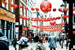 poza (adrian_ilie825) Tags: china santa street new york old city uk travel las vegas trees vacation sky gambling london cars apple water beer beautiful yellow architecture america square pie lights restaurant hotel golden bay town big pub gate san francisco day traffic symbol district cab parking hill cartoon tram sunny palm pork busy monica british times bellagio fountains iconic financial bet narrow builing scrappers