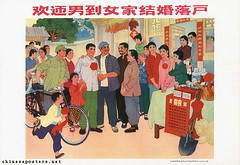 Welcoming a son to the woman's family to marry and settle (chineseposters.net) Tags: china bicycle poster book propaganda chinese marriage 1973 thermos spade