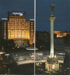 Ukraine0001 (David Denny2008) Tags: february 2013 kiev kyiv ukraine ukrainian hotel