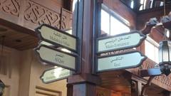 Souk Madinat Jumeirah (Samsul Adam) Tags: dubai united uae emirates arab souk unitedarabemirates jumeirah madinat soukmadinatjumeirah
