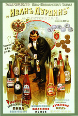 postcard - from Imber, Russia 6 (Jassy-50) Tags: people beer vintage advertising poster russia postcard postcrossing bier reprint advertisingposter breweriana
