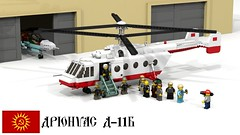 Drunjas D-11B (Awesome-o-saurus) Tags: lego helicopter