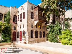 _8273345.jpg (Syria Photo Guide) Tags: aleppo alepporegion city danieldemeter house mamluk oldhouses ottoman syria syriaphotoguide         aleppogovernorate sy