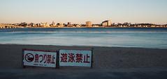 : Shinmaiko Marine Park (Jon-F, themachine) Tags: jonfu 2016 olympus omd em5markii em5ii  mirrorless mirrorlesscamera microfourthirds micro43 m43 mft ft    jonfu   snapseed japan  nihon nippon   japn  japo xapn asia  asian fareast orient oriental aichi   chubu chuubu   park  parks bodyofwater bodiesofwater  waterside waterfront water bay   isewan beach beaches