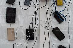 ec-8090 (lu-x.de) Tags: itrust immenstadt chargingpoint
