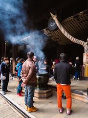Kyoto Walks - Kiyomizudera #2 (david.ow) Tags: religion kyoto olympus shrine incense kiyomizudera street people em5ii culture smoke travel temple japan traditional