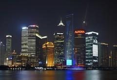 Pudong Skyline at night, Shanghai (IV) (basair) Tags: world china tower skyline architecture night skyscraper shanghai jin bank mao pearl pudong financial rtw