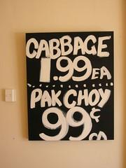 Cabbage/Pak Choy by Mere Clifford (2007) (Fresh Gallery Otara) Tags: otara southauckland freshgalleryotara pinktaro mereclifford