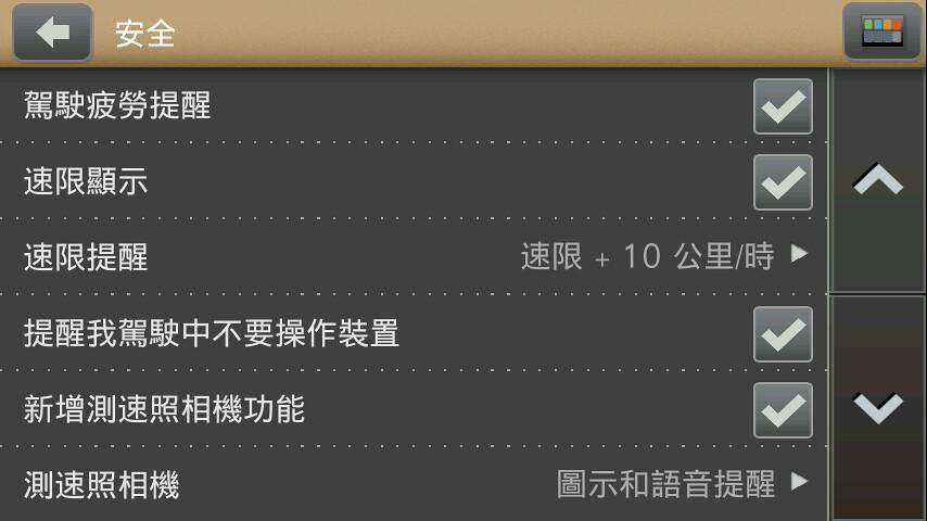 【APP推薦】導航APP.MioMap Pro Taiwan