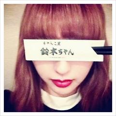 Little Bit - 鈴木 えみ : 鈴木ちゃん #suzukiemi