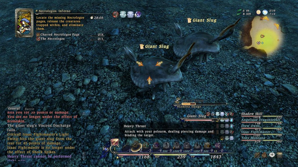 The World's newest photos of moogle and xiv - Flickr Hive Mind