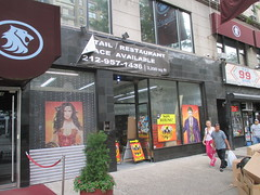 Spirit Halloween 2016 Store at 2688 on Broadway near 103rd Street 3646 (Brechtbug) Tags: spirit halloween 2016 store 2688 broadway near 103rd street nyc costume mask stores upper side manhattan new york city ben cooper halco collegeville logos costumes masks holidays holiday warning villain 60 60s 1960s animated cartoon animation cartoons vintage 50s 70s 80s st ave 08202016 september poster ad advertisement ads that time year again west