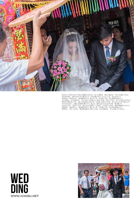 29109917303 6ea95c07e2 o - [婚攝] 婚禮攝影@自宅 國安 & 錡萱