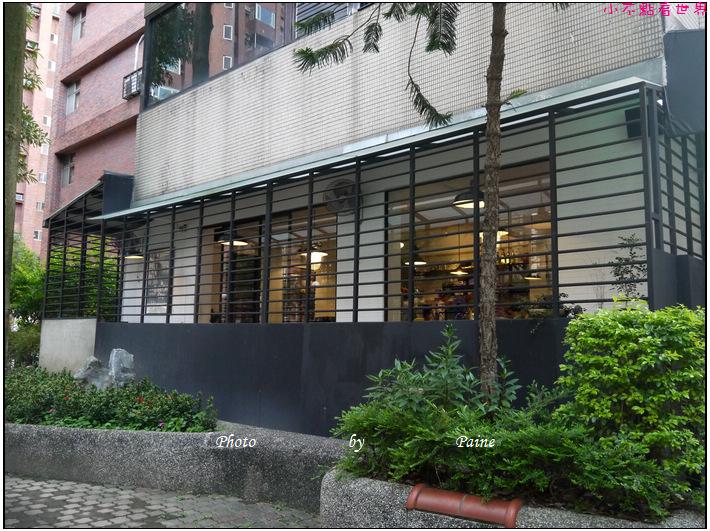 台北眼鏡咖啡 (2).JPG