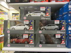 Proton Inspira Die Cast Models (thienzieyung) Tags: new windows red white black cars metal price sedan silver shopping toys miniature nice doors colours sale tag gray police tourist hobby collection vehicles malaysia packaging kotakinabalu boxes hobbies variety malaysian sabah patrol sides diecast interests parkson 1borneo hypermall daihua thienzieyung 1malaysia protoninspira thenineproducts