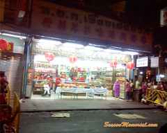 Chinese-New-Year2013-Travel-Day-on-my-way_071