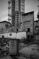 Demolition - Shanghai Landmark (blake.thornberry) Tags: china road new old white black trash creek canon real garbage construction suzhou estate shanghai district north landmark can demolition   economic shanxi development rd        santai zhabei            tiantong      canontse24mmf35lii