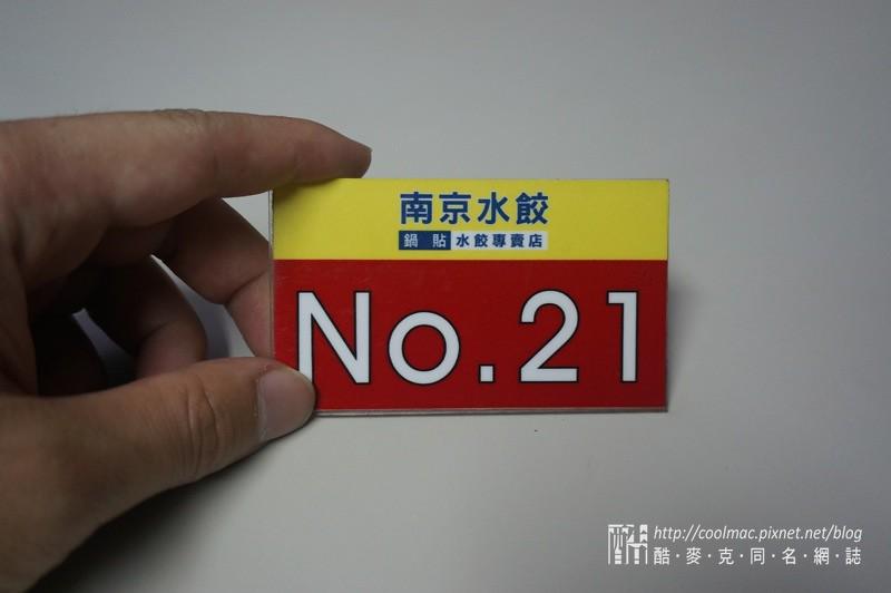 DSC09044