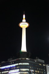 Kyoto TV Tower (Laika ac) Tags: japan kyoto kyototvtower