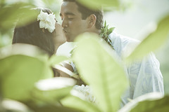 Pua & Erin / Private Estate Wedding