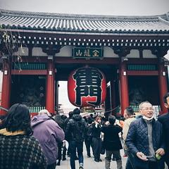 Sensoji, Asakusa, Tokyo (Coto Language Academy) Tags: nihongo japanese japan jlpt katakana hiragana kanji studyjapanese funjapanese japonaise giapponese japones japanisch  japaneseschool cotoacademy asakusa tokyo kaminarimon sensoji temple