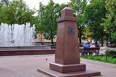 300   (sergeiivanovich) Tags:   monument  fountain kronshtadt