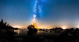 Bonsai Rock Galaxy Collision