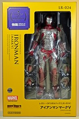Kaiyodo  Legacy of Revoltech  Series No. LR-024  Iron Man 2  Iron Man Mark V  Box Art (My Toy Museum) Tags: kaiyodo revoltech legacy iron man mark mk 5 v action figure
