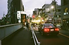 Nakano Fujimicho, Japan (joshua alderson) Tags: japan tokyo saitama suginami fujifilm nakano omiya klassew kaichi film 35mm