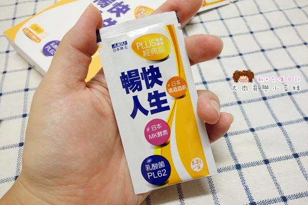 暢快人生 (2).JPG