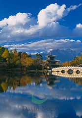China 26.1.3 (David Noton) Tags: china trees water beautiful reflections landscape temple pagoda scenery asia peace view footbridge chinese scenic restful culture peaceful east holy sacred oriental spiritual majestic picturesque stillness far tranquil calmness quietness tranquillity