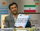 :          (Majid_Tavakoli) Tags: political prison iranian majid      prisoners shahr tavakoli evin                rajai           goudarzi kouhyar   httpwwwasrirancomfanews259369