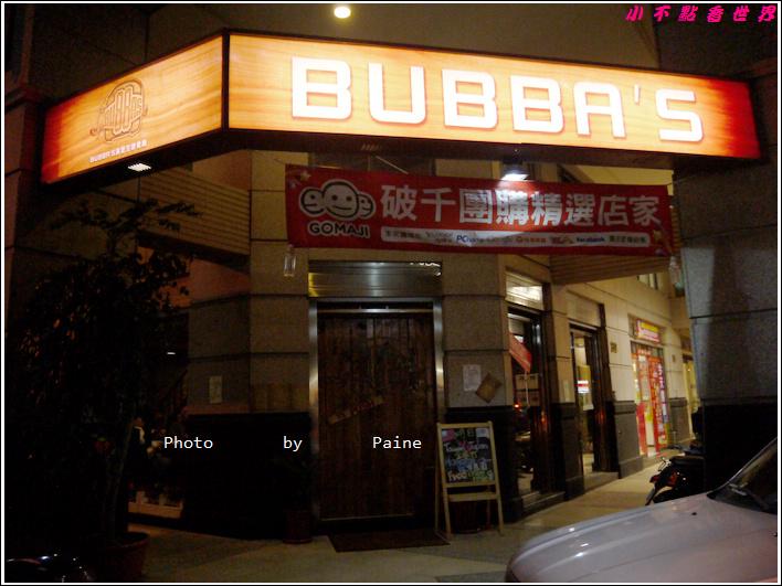 中壢BU88AS美式餐廳 (2).JPG