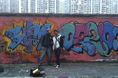 Brim Tats crew and I (Dezio one) Tags: china graffiti shanghai tats brim dezio