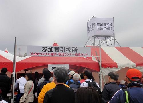 20130324_板橋cityマラソン2