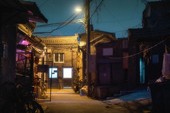 My lovely Beijing (inhiu) Tags: street light night nikon long exposure beijing hutong d800