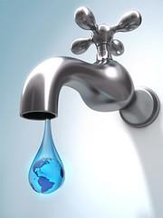 ระบบเก็บค่าน้ำประปาออนไลน์ Easy Prapa