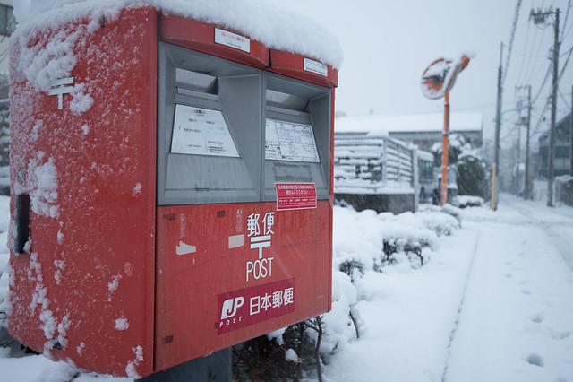 定形外郵便を着払いで送る際にかかる料金・送り方・可能なのか