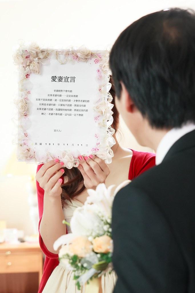 1011111婚禮紀錄BG