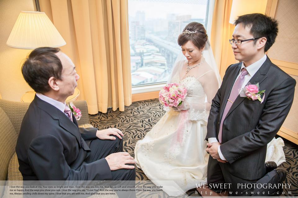 台北桃園婚禮記錄-027.jpg